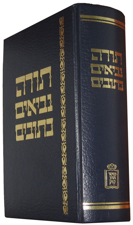 Hebrew Bible (Tahach)