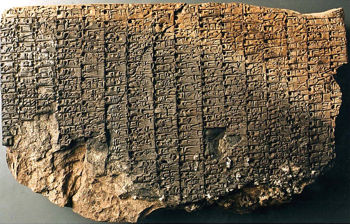 MS 2340 - Early Sumerian Music Tablet