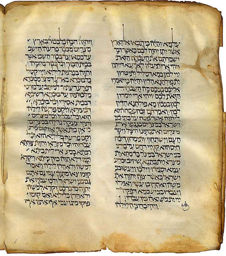 Bible manuscript written in Hebrew and Aramaic, 11th century CE, Northern Iraq